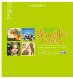 Beautiful Covers 〜 ジャケガイノススメ [リマスター]